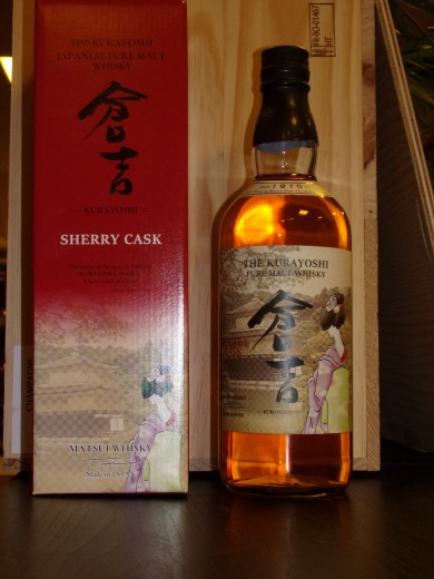 THE KURAYOSHI Pure Malt...