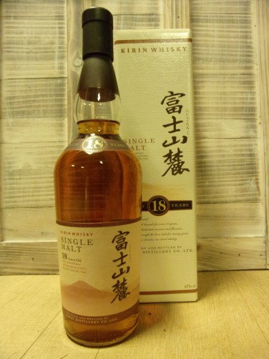 KIRIN 18 ANS Single Malt 50%