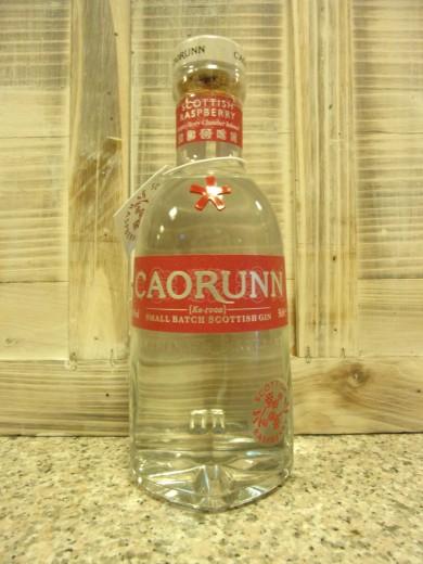 CAORUNN Raspberry 41,8%