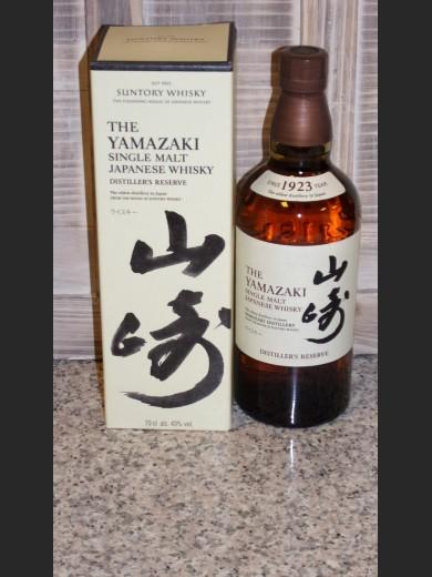 YAMAZAKI Distiller s...